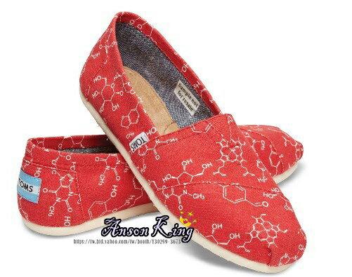 [女款] 國外代購TOMS 帆布鞋/懶人鞋/休閒鞋/至尊鞋 帆布系列 化學元素 紅 0