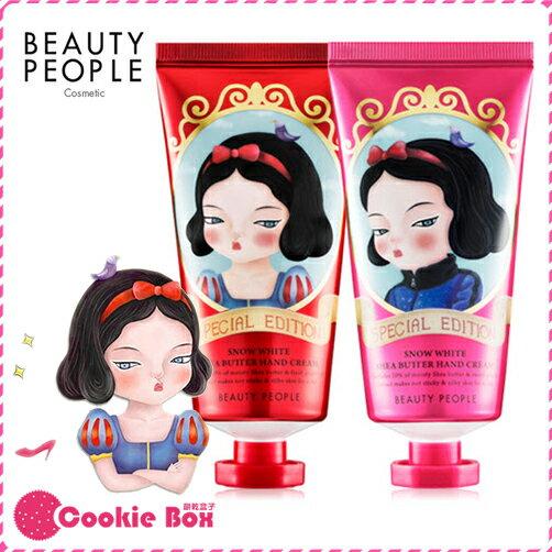 *餅乾盒子* 韓國 Beauty People 白雪公主 乳木果 保濕 護手霜 韓系 韓妞 品牌 乳液 冬季 80ml