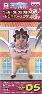 日版金證 WCF 多佛朗明哥家族篇 單售 粉紅先生 Mr.Pink 硬漢 海賊王 公仔