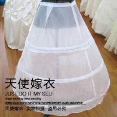天使嫁衣【AE335】基本款齊地禮服用三股鋼絲裙撐˙預購訂製款