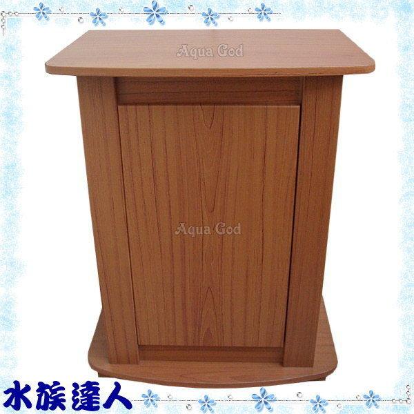 【水族達人】《二尺海灣ㄇ型魚缸專用木架/木櫃/櫃子.柚木紋》預訂商品另不銹鋼架也接受訂做!