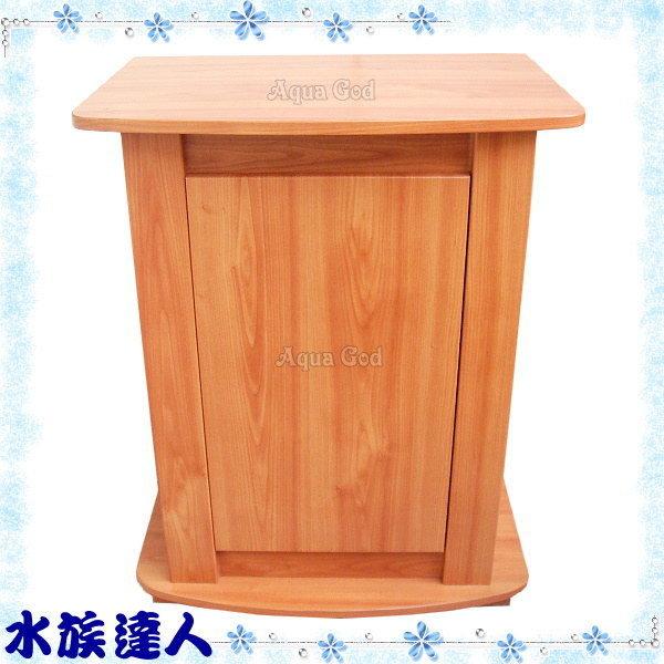 【水族達人】《二尺海灣ㄇ型1800魚缸專用木架/木櫃/櫃子˙櫻桃木紋》預訂商品
