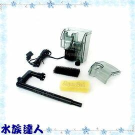 【水族達人】海豐Alife《高效能外掛生化過濾器.20型》外掛過濾器 / 熱門商品