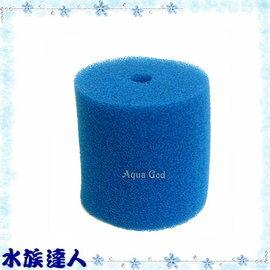 【水族達人】《七星SF-601/銀箭XB-301 迷你圓桶專用濾材 藍色生化棉》601 301