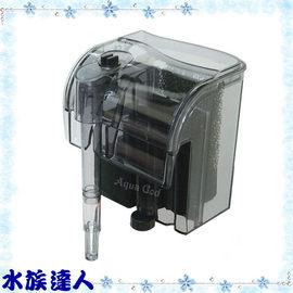 【水族達人】台灣OTTO奧圖《外掛式過濾器.HF-120 》HF120 淡水、海水魚缸均適用/停電免加水