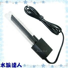 【水族達人】《水族先生Mr.Aqua第二代沉水式殺菌燈UV-C更換燈管組9W》殺菌燈管