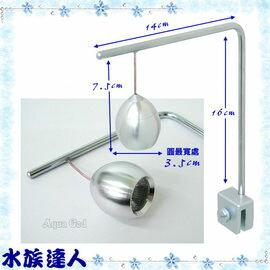 【水族達人】雅柏UP《LED 圓型吊燈˙20cm》節能省電、通過安規檢驗合格