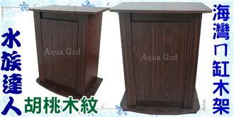 【水族達人】《二尺海灣ㄇ型魚缸專用木架/木櫃/櫃子.紅木紋》訂購制!