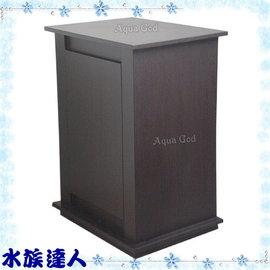 【水族達人】《二尺(62*46*83cm)方型魚缸專用木架/木櫃/櫃子.鐵刀木紋》預訂商品!
