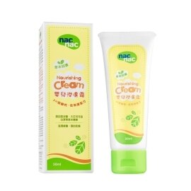 nac nac - 草本呵護嬰兒潤膚霜 50ml 0