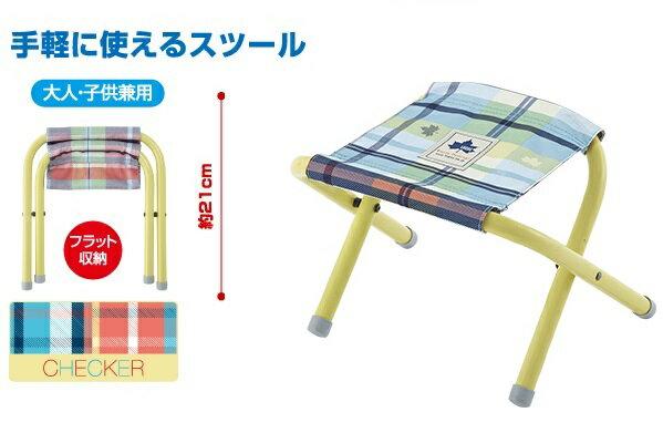 【露營趣】中和 日本 LOGOS LG73175031 愛麗絲迷你格紋便攜椅-藍 小凳子 休閒椅 摺疊椅 兒童椅 釣魚椅 野餐椅