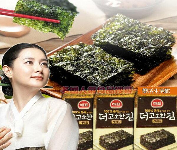 韓國思潮SAJO韓式海苔 包飯海苔傳統經典海苔