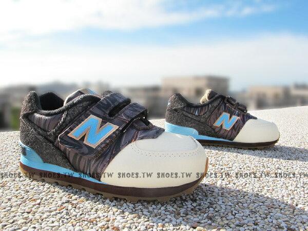 Shoestw【KG574FMI】NEW BALANCE 574 童鞋 運動鞋 小童 咖啡藍 斑馬