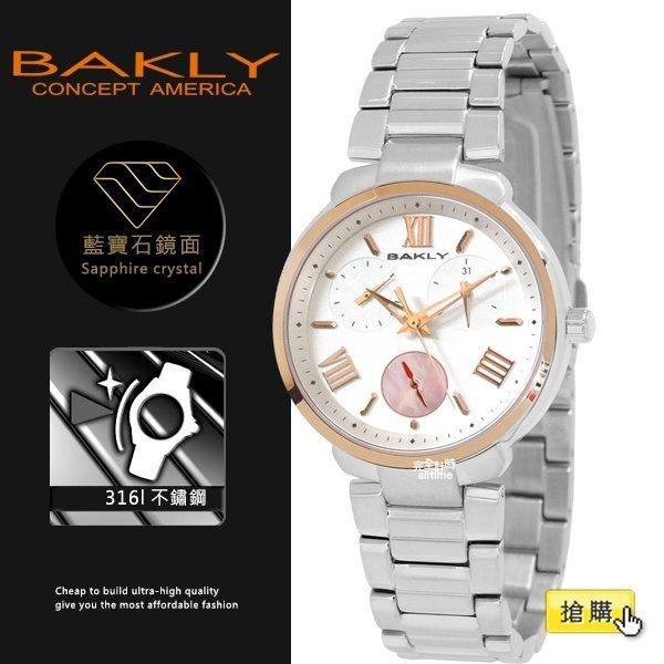 【完全計時】手錶館│BAKLY 美國意念 多功能 工業風 BA30883J-2 36mm 藍寶石水晶玻璃 三眼