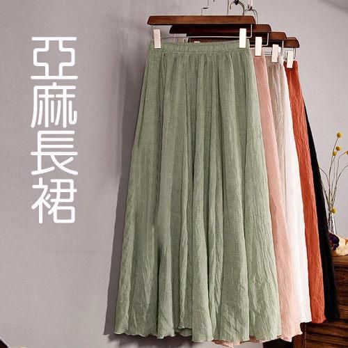 ☆BOBI☆02/01森林系必備款多色純色棉麻半身裙長裙【LAC1662】