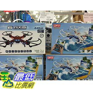 [105限時限量促銷] COSCO DFD 2.4G AIRCRAFT 迪飛達四軸飛行器 即時影像傳輸 _C107508