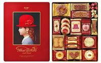 年貨大街 : 年貨伴手禮、餅乾禮盒、水果禮盒推薦到日本進口高帽子喜餅 紅帽16種禮盒(新)536g  現貨