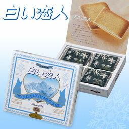 北海道白色戀人餅乾~白巧力口味^(12枚^)