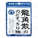 日本龍角散 袋裝喉糖 (88g)