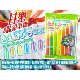 《甘樂》KANRO鉛筆造型糖