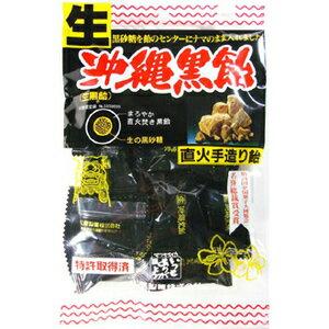 松屋沖繩黑糖(130g)