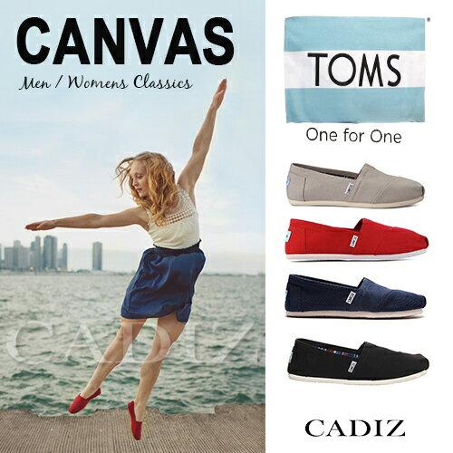 【Cadiz】美國真品正品TOMS經典素面男女帆布鞋 [Canvas Classics/ 灰紅藍黑/ 代購/ 現貨] - 限時優惠好康折扣