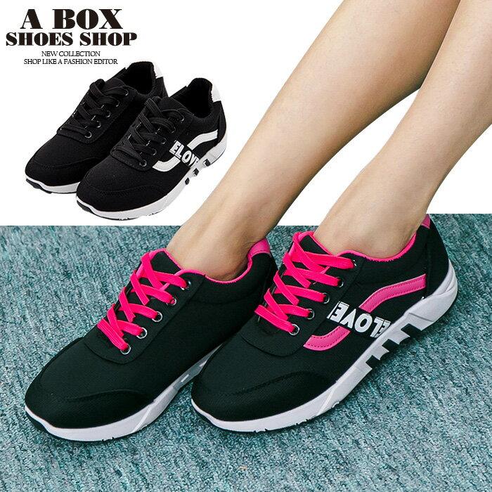 格子舖*【ASB-3】*限時免運*嚴選簡單時尚韓版布面撞色 綁帶運動休閒鞋 帆布鞋 2色 0