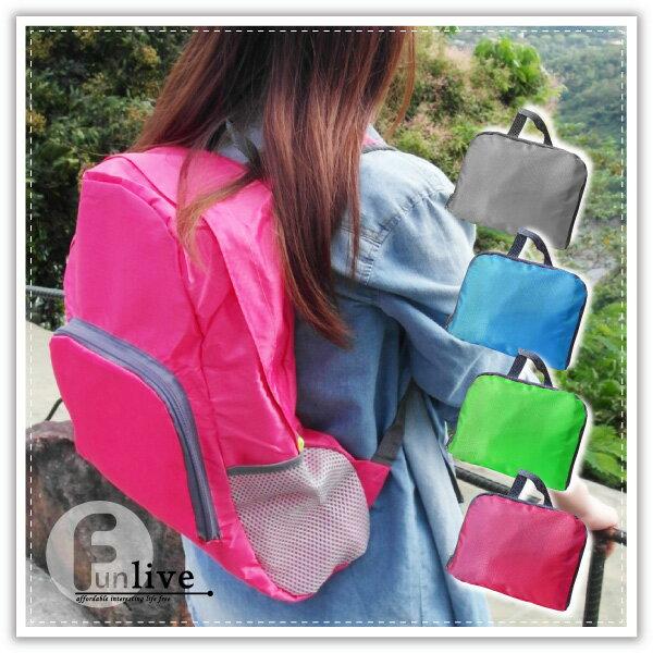 【aife life】韓系摺疊後背包/可收納環保購物袋/雙肩後背包/旅行袋/折疊收納袋/包中包