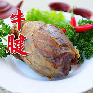 【家香屋】滷牛腱 ★ 台北好吃滷味,半筋半肉 (300 g)