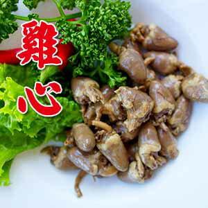 【家香屋】滷雞心 ★ 台北好吃滷味,顆顆彈牙 (300g)