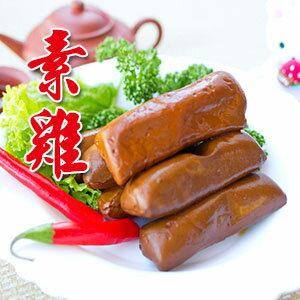 【家香屋】滷素雞 ★ 台北好吃滷味,退冰後切片即可享用 (3入)