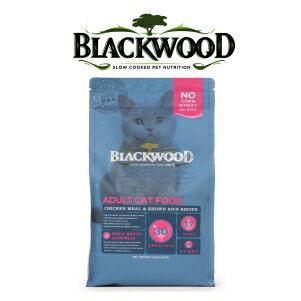 【恰恰】柏萊富blackwood 特調成貓亮毛貓糧 雞肉加米1磅 - 限時優惠好康折扣