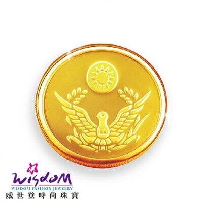 純金紀念幣 警徽 另一面多種款式可選 金重0.4錢 送禮/收藏/謝師禮 禮贈品首選 可接受訂製 威世登時尚珠寶