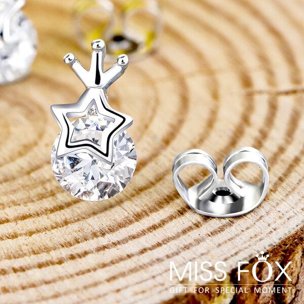 【限量39折 售完為止】鍍925純銀耳環 唯一璀璨 公主風耳環 JJ1062