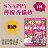 +貓狗樂園+ SNAPPY檸檬香貓砂【粗砂。10L】220元*凝結力好、用量省 - 限時優惠好康折扣