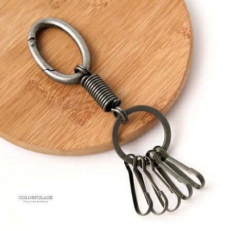 鑰匙圈 簡約彈簧造型設計鑰匙扣 鑰匙的收納工具 輕量可掛在包包上 柒彩年代【NF68】腰間吊飾 - 限時優惠好康折扣