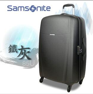 《熊熊先生》64折 Samsonite 新秀麗 Bright-Lite2.0 霧面防刮 20吋 輕量 85U 行李箱登機箱 +送好禮