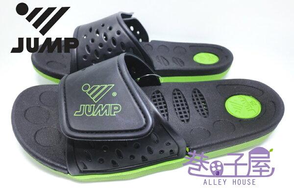 【巷子屋】JUMP 將門 男款透氣排水可調一片式運動拖鞋 [028] 黑綠 MIT台灣製造 超值價$298