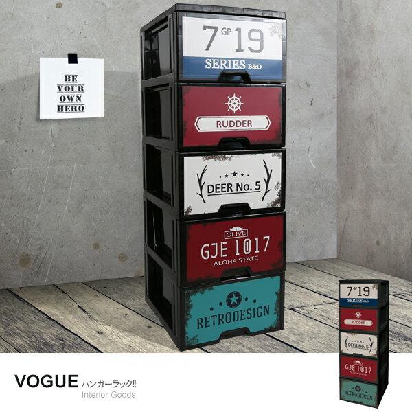 E&J【005067-02】工業風鐵板畫 DIY 五層收納櫃;收納箱/整理箱/收納袋/收納盒/衣櫥/鞋櫃/衣櫃/鞋櫃