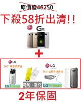 LG電子到【原廠現貨】LG 樂金 G5(H860)5.3吋 4G/32G 4G LTE 智慧型手機(送360度VR眼鏡+360度相機+保護殼+原廠電池、座充)