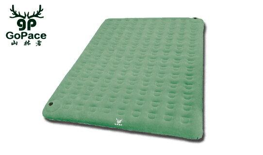 ├登山樂┤山林者 GoPace 露營達人充氣床墊-綠地板XL # GP17652 享受歡樂時光