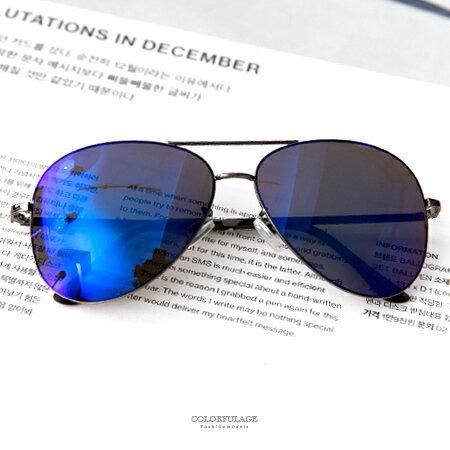 墨鏡 潮流藍色復古款式金屬太陽眼鏡 抗UV400 MIT台灣製造 柒彩年代【NY327】單支價格 - 限時優惠好康折扣