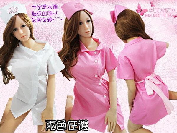 Oo粉紅泡泡oO(B298023)白.粉兩色任選 釦子側開護士服 附贈造型水鑽護士帽.丁字褲