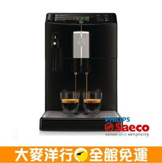 【享專人到府安裝、教學】贈咖啡豆!飛利浦 Saeco 全自動義式咖啡機 HD8761 / HD-8761 ~實體門市歡迎來店試喝