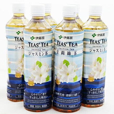 【敵富朗超巿】TEAS'TEA茉莉花茶(530ml×6入) 0