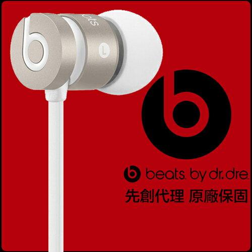 BEATS urBEATS iPhone 6金 耳塞式音樂耳機【台灣原廠】 IPHONE耳機 BEATS耳機