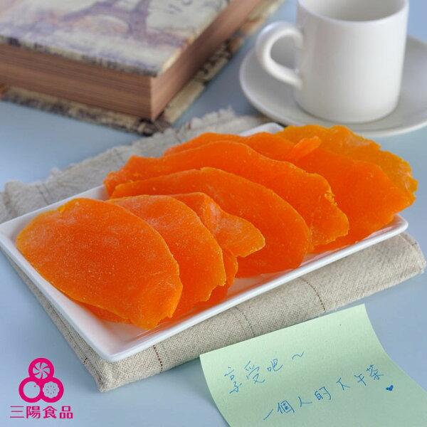 【三陽食品】泰國芒果乾