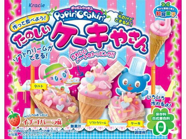 *非buy不可* 日本kracie popin cookin 知育菓子 冰淇淋(保存期至2017.07)