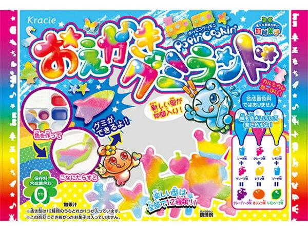日本【Kracie】彩色軟糖-知育果子 popin cookin(賞味期限:2017.09)