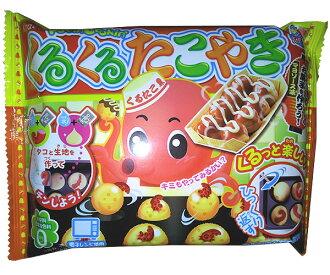 日本【Kracie】章魚燒-知育果子 popin cookin(賞味期限:2017.01)